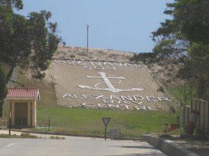 Alexander Bay Accommodation, Business & Tourism Portal